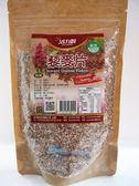 活力穀~藜麥片250公克/包