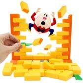 小乖蛋快樂小搗蛋拆牆推牆親子互動玩具益智敲冰塊幼兒童桌面游戲 雙12鉅惠交換禮物