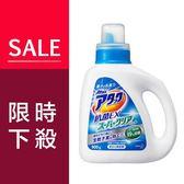 日本 KAO花王 Attack 抗菌EX 洗衣精 900g