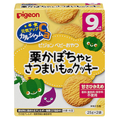 貝親-南瓜甘藷餅乾/寶寶餅乾(9個月以上適用)