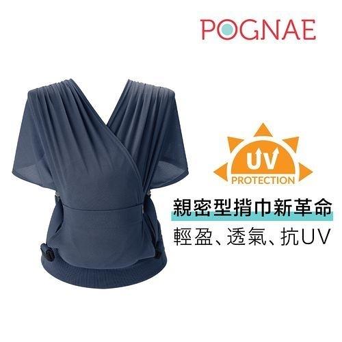 Pognae Step One Air 抗UV 包覆式新生兒揹巾-星空藍(一件式揹巾)[衛立兒生活館]