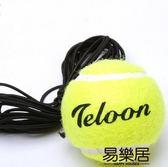 單人網球訓練器帶繩回彈常規網球