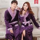秋冬季珊瑚絨加厚睡衣情侶加長款大碼法蘭絨睡袍男浴袍女士家居服