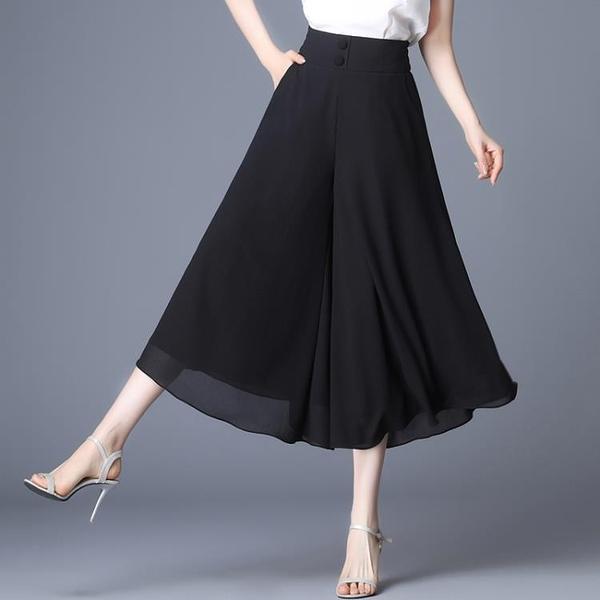 雪紡寬褲 薄款雪紡闊腿褲女夏高腰垂感顯瘦七分褲寬鬆大腳裙 晶彩