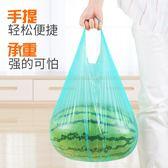 垃圾袋背心式家用黑色加厚手提式拉圾袋