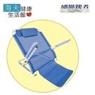 【海夫健康生活館】舒適靠背架 有扶手 網布材質 不會向後滑動 床上用 和室用