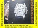 二手書博民逛書店望Noblesse罕見2011年6.7月刊Y403679