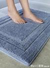 加厚浴室門口地墊門墊進門家用臥室地毯廚房衛生間吸水腳墊防滑墊 元旦狂歡購 YTL