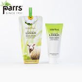 【PARRS】紐西蘭原裝進口綿羊油金盞花護手霜100ml