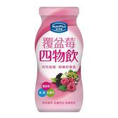 覆盆莓四物飲120ml