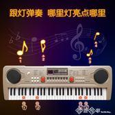 兒童電子琴帶麥克風益智啟蒙鋼琴 西城故事