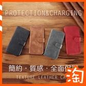 簡約質感皮套華為 P20 Pro P20Pro 手機殼保護殼保護套全包邊書本式側掀支架可插卡防丟