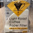 【沐湛咖啡】新款 CAFEC三洋 淺焙/中焙/深焙濾紙 1-2人 漂白錐形濾紙 01