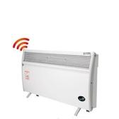 北方浴室房間對流式電暖器約5坪CNI2300