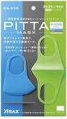 日本PITTA MASK 可水洗口罩(兒童)