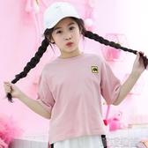 女童短袖T恤-女童短袖2020新款時尚洋氣運動T恤中大童純棉白色夏季寬鬆韓版潮 喵喵物語