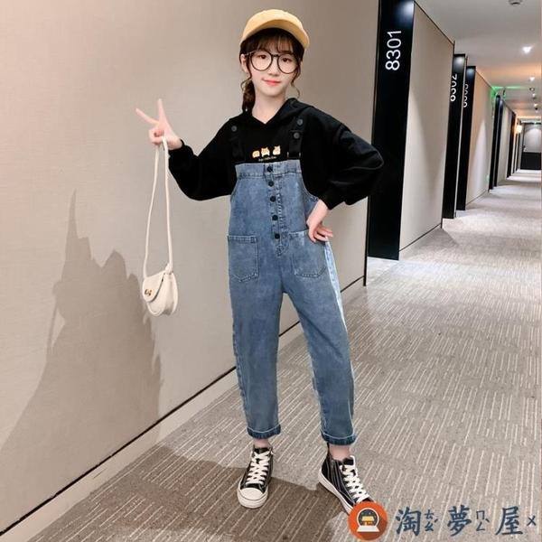 女童牛仔背帶褲春秋裝中大童寬鬆兒童吊帶長褲【淘夢屋】