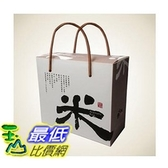 [COSCO代購] 一芯一粒 白香米提盒組 3公斤 X 3盒 _W108431