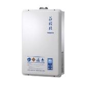 (全省原廠安裝)莊頭北16公升數位式恆溫分段火排水量伺服器DC強制排氣熱水器TH-7167AFE