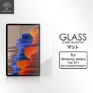 【愛瘋潮】Metal-Slim Samsung Tab S7+ 鋼化玻璃 螢幕保護貼 12.4吋