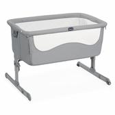 【愛吾兒】Chicco Next 2 Me多功能移動舒適嬰兒床 珍珠灰