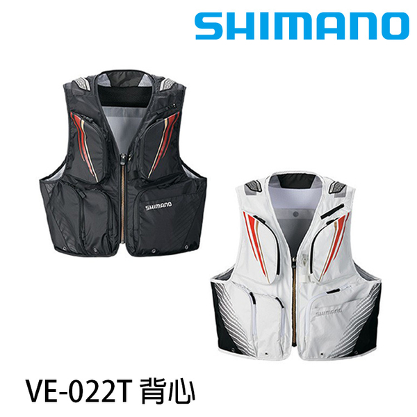 漁拓釣具 SHIMANO VE-022T #黑 [背心]