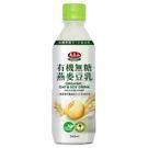 【馬玉山】有機無糖燕麥豆乳360ml(瓶)
