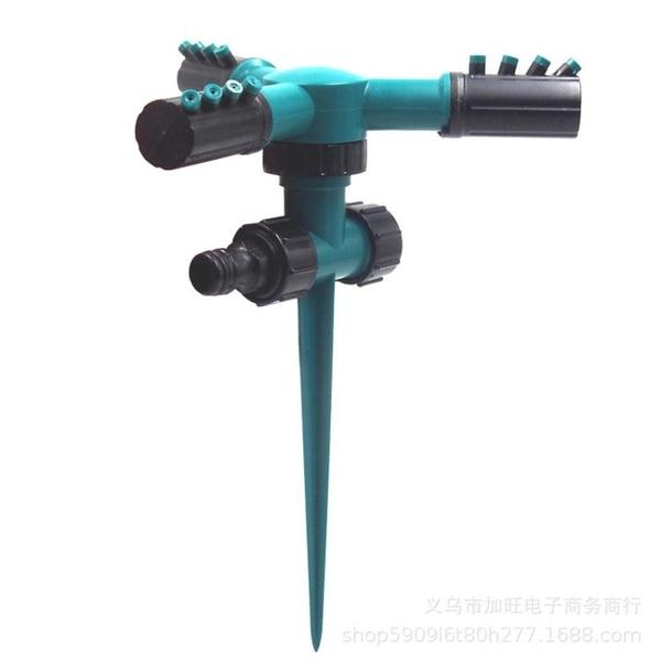 地插大三叉頭灑水器 自動360度旋轉草坪噴灌器 串聯式插針噴頭【七月特惠】