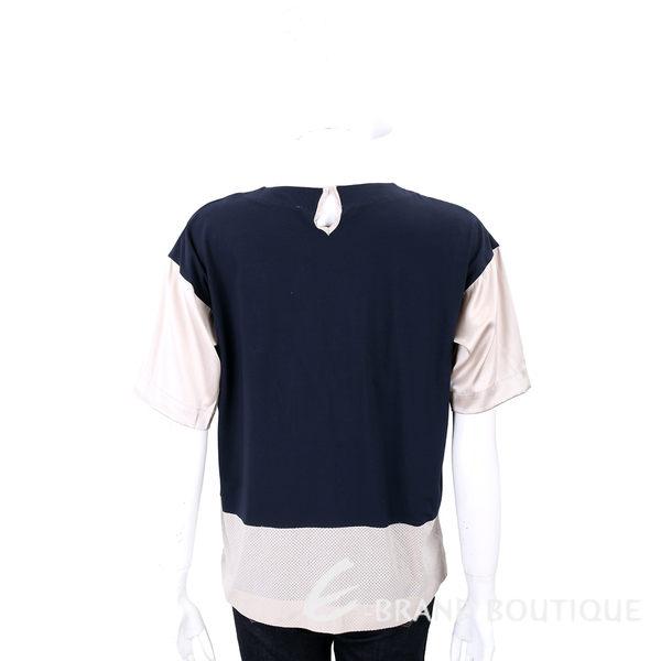 FABIANA FILIPPI 絲緞拼接落肩設計深藍色上衣 1320185-34