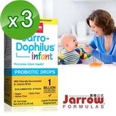 Jarrow賈羅公式 杰嘟菲兒M-63嬰兒益生菌滴液(15mlx3盒)組