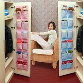 雙12好禮 墻掛式門後收納掛袋牛津布儲物袋衣櫃墻上多層收納神器布袋鞋掛袋