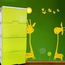 好漾四層收納櫃 免運 收納箱 抽屜整理箱 置物櫃 衣櫃 櫥櫃 鞋櫃 DWKD020 [百貨通]