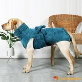 浴巾大中小型犬洗澡毛巾狗狗干發吸水浴袍寵物美容【小獅子】