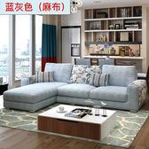 L型沙發 布藝簡約三人小戶型組合可拆洗轉角沙發客廳整裝jj