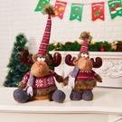 聖誕提前購聖誕節裝飾品毛絨麋鹿站立公仔娃娃兒童禮物商場櫥窗擺件道具