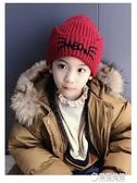 秋冬新款兒童毛線帽潮款男女童加絨套頭帽子潮寶寶學生保暖針織帽 草莓妞妞