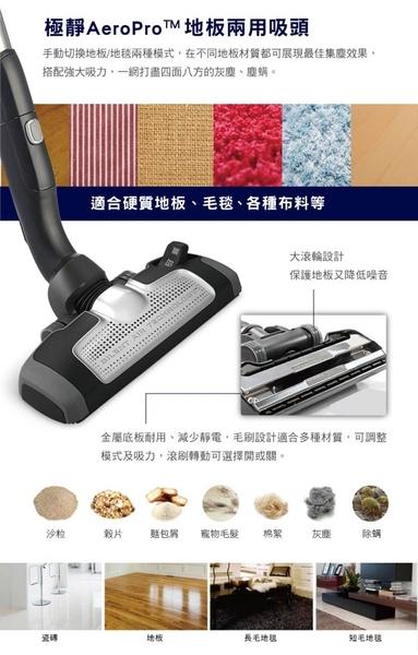 (贈多功能風動吸頭) Electrolux 伊萊克斯 超靜音 吸塵器 UltraSilence【歐風家電館】ZUS4065PET/ZUS4065