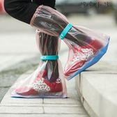 透明高筒雨靴套男女防滑水鞋