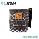 【KAZMI KZM 彩繪民族風保溫杯套《黑》】K8T3Z001/杯架/置物袋/杯座/露營野餐