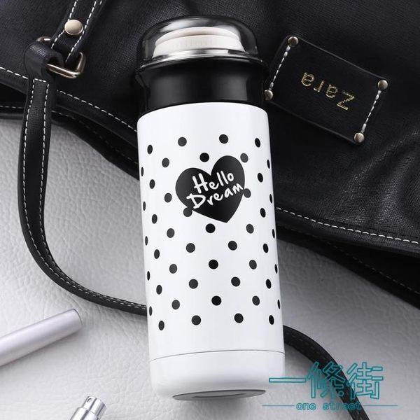 艾可思保溫杯女創意潮流便攜韓版學生水杯男小清新簡約個性杯子瓶