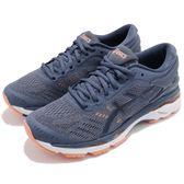 Asics 慢跑鞋 Gel-Kayano 24 藍 白 避震透氣 女鞋 亞瑟士 運動鞋 【PUMP306】 T799N-5649