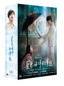 藍色海洋的傳說 DVD 雙語版 (李敏鎬/全智賢) 附桌墊