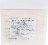 【醫康生活家】康惠爾親水性敷料3110(人工皮)10CM x10CM(厚)