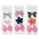 英國 Ribbies 綜合緞帶3入組|髮飾|髮夾(3款可選)
