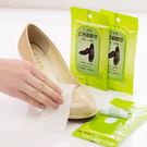護鞋士 一次性去污上光擦鞋巾 皮具護理濕...