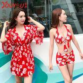 泳衣女三件套韓國溫泉小香風比基尼分體裙式遮肚胸聚攏性感衣
