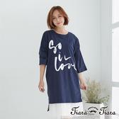 【Tiara Tiara】長短版純棉英字半袖洋裝(藍/灰)  新品穿搭
