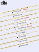 彩銀鍍18k彩金925純銀項鍊女鎖骨鍊蛇骨鍊子無吊墜黃金色簡約裸鍊 韓國時尚週