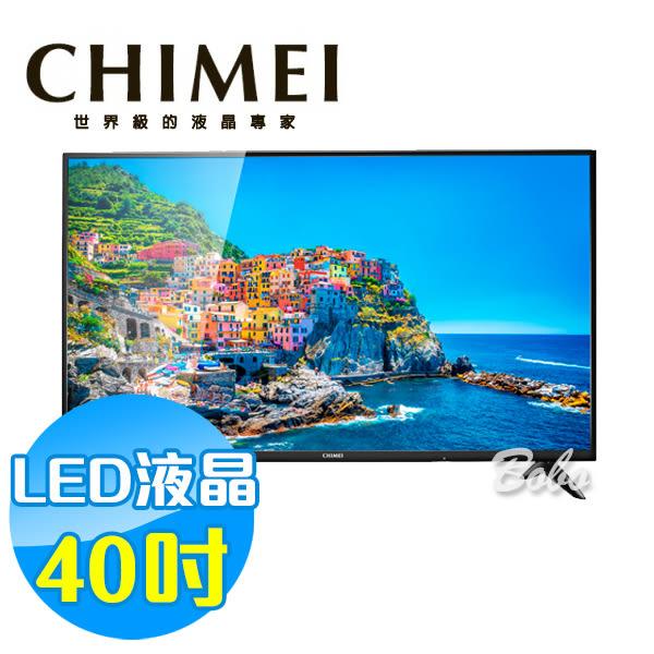 CHIMEI 奇美 40吋 LED 液晶顯示器 液晶電視 TL-40A600(含視訊盒)