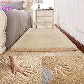 客廳地毯 簡約現代加厚羊羔絨床前床邊臥室地毯客廳地毯茶几滿鋪飄窗可定制【幸福小屋】